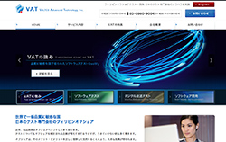 VALTES Advanced Technology, Inc.様